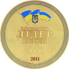 medal 2011