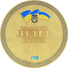medal 2012